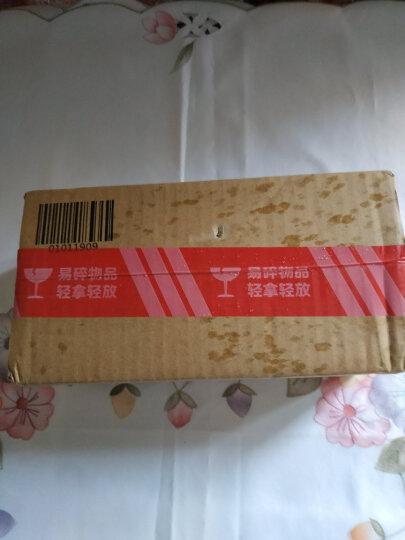 utena佑天兰 艳肌水润面膜 红色玻尿酸 28ml*4片/盒 温和 深层补水  男女适用 日本原装进口 晒单图
