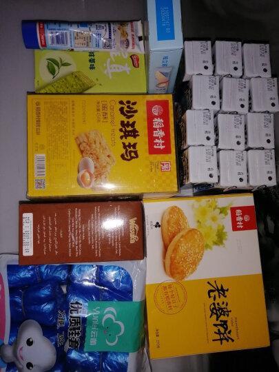 稻香村 特色糕点 休闲点心 零食饼干 老婆饼(蜂蜜味)210g 晒单图