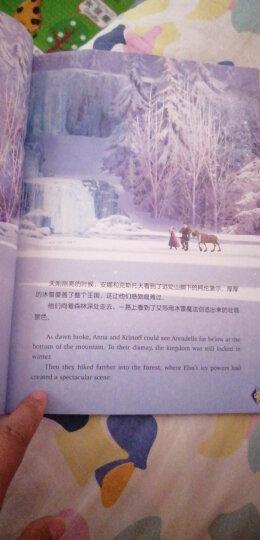迪士尼双语故事绘本典藏版(冰雪奇缘等奥斯卡大奖合辑,套装共15册) 晒单图