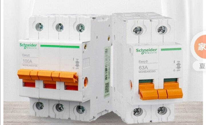 施耐德电气 EA9D 400VAC 3P 隔离开关 MGNEA9D332 32A 晒单图