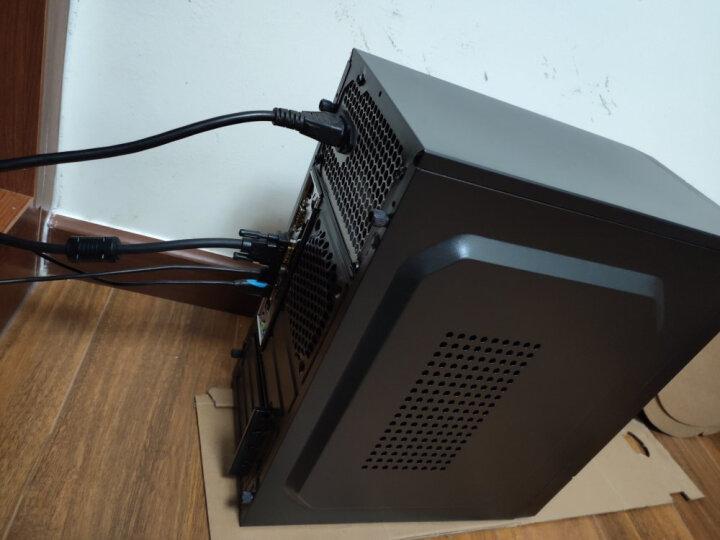 航向者 AMD八核/40W跑分/256G固态台式组装电脑主机DIY组装机显示器全套吃鸡LOL游戏办公 电脑主机 套四 40W跑分(i7级+RX580+32G) 晒单图