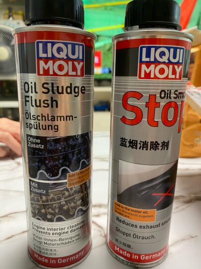 力魔(LIQUI MOLY)德国原装进口机油垢清除剂/发动机内部清洗剂/清洗油/机油添加剂 300ml  汽车用品 晒单图