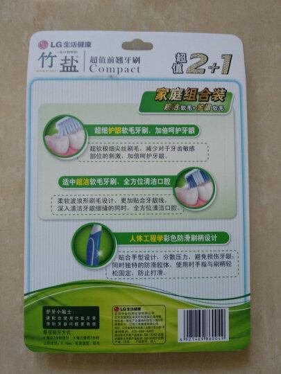 LG竹盐牙刷 莹亮纤巧牙刷2支装 小巧刷头 深入清洁 呵护牙龈(专为女性设计)颜色随机 晒单图