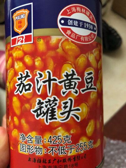梅林 香焖茄汁黄豆经典罐头425g*5罐装黄豆番茄即食品罐头豆子 晒单图