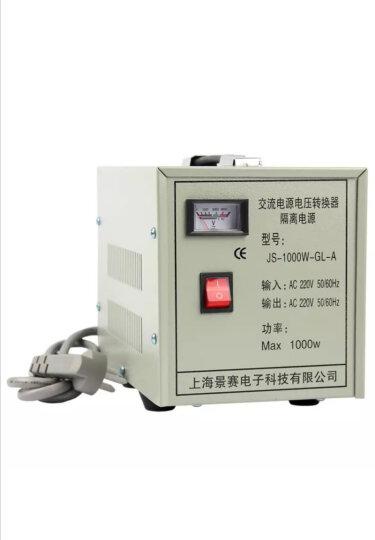 景赛 1000W隔离变压器220V转220V仪器抗干扰滤波维修电器隔离牛1000VA 特殊电压可接受定制 晒单图