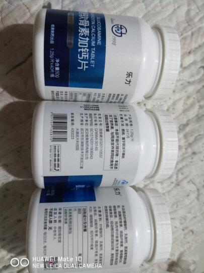 乐力氨糖软骨素加钙片40片中老年人成人补钙增加骨密度养护关节 3瓶*40片 晒单图