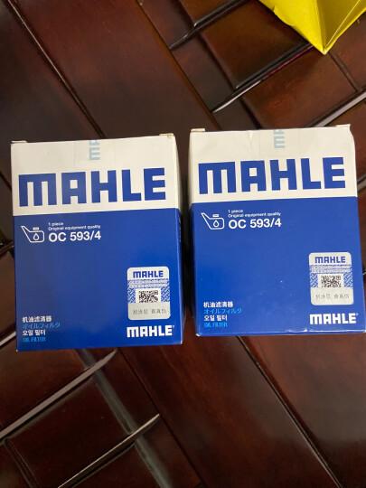 马勒(MAHLE)带碳空调滤清器LAK621(明锐(14年之前)/CC/速腾/迈腾/途安/途观/高尔夫6/奥迪Q3/野帝/昊锐/速派) 晒单图