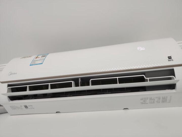 美的(Midea)1匹 变频 智弧 冷暖 智能壁挂式卧室空调挂机 KFR-26GW/WDAA3@ 晒单图