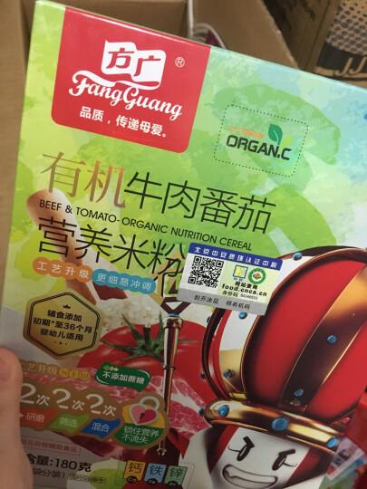 方广 婴幼儿辅食 宝宝米糊 纯营养米粉 含钙铁锌多维 超值400g 小袋分装 (6-36个婴幼儿月适用) 晒单图