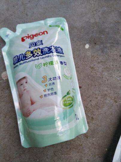 贝亲(Pigeon) 洗衣液 婴儿洗衣液 宝宝洗衣液 儿童洗衣液 1.2L/桶 (柠檬草香) MA56 晒单图