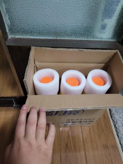 蓝月亮 地板清洁剂 2kg/瓶*3 柠檬香不刺鼻 去污除菌 木地板瓷砖大理石等多场景适用 地板净 拖地水 晒单图