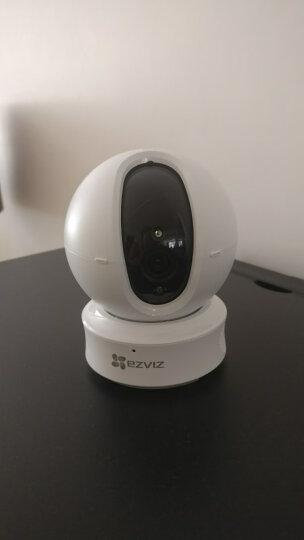 萤石(EZVIZ)C6C 1080P云台网络摄像机 高清wifi家用安防监控摄像头 语音对讲水平全景云台 晒单图
