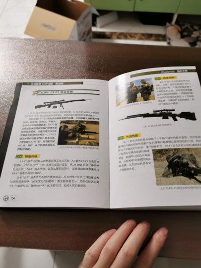现代兵器百科图鉴系列:现代战舰大百科(图鉴版) 晒单图