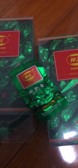 【300元】神汇安溪铁观音 浓香型茶叶500g  新茶正宗兰花香型 闽南乌龙茶简装 铁观音 晒单图