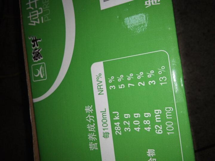 蒙牛 纯牛奶 PURE MILK 250ml*16 航天定制装(新老包装随机发货) 晒单图
