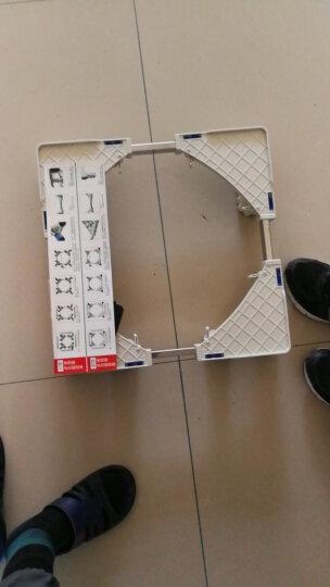 瑞帝(RUIDI) 洗衣机底座不锈钢移动冰箱空调支架全自动滚筒波轮洗衣机通用的托架 8脚 晒单图