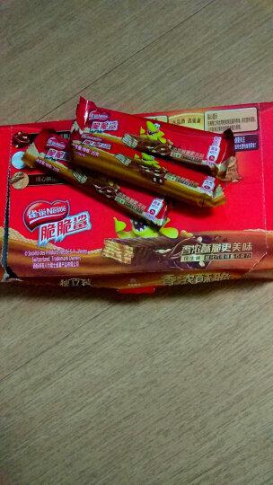 雀巢巧克力Nestle雀巢脆脆鲨巧克力味奶香牛奶味花生味威化640g(24+8)条促销装 花生味*1盒 晒单图