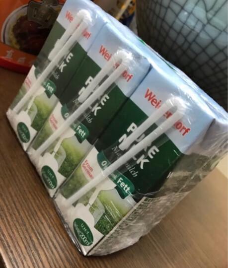 德国进口牛奶 德亚(Weidendorf)全脂纯牛奶 早餐奶 200ml*30盒 整箱装(新老包装随机发货) 晒单图