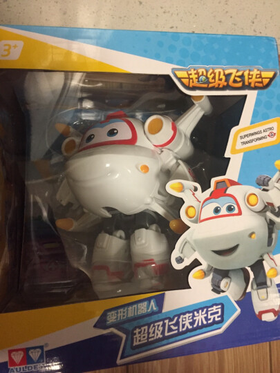 奥迪双钻(AULDEY)超级飞侠益智大变形机器人-卡尔叔叔 720225 儿童玩具 男孩女孩玩具 晒单图