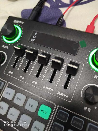 意创生活 手机声卡套装k歌唱歌电脑直播设备支架全套电容麦克风网红主播快手抖音变声器唱吧专业录音话筒 MV视频大支架 晒单图