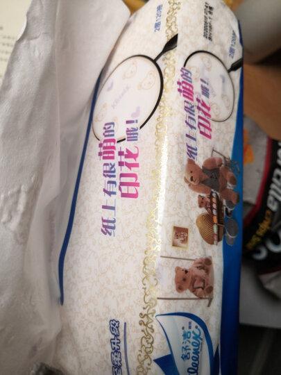 舒洁(Kleenex)手帕纸 玫瑰印花加香迷你纸巾3层10包装 晒单图