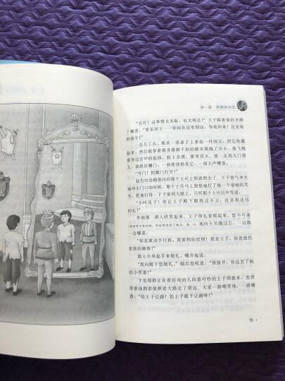 人类的故事 中小学课外阅读  无障碍阅读智慧熊图书 晒单图