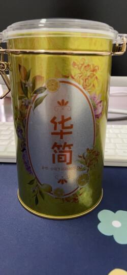 华简 茶叶玫瑰花茶 花草茶  共90g 晒单图