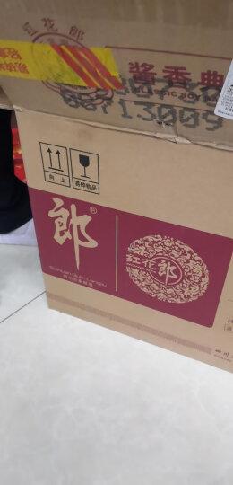 【2018年份】郎酒红花郎十(10)酱香型超市白酒名酒53度500ml*6整箱装非10年单支 晒单图