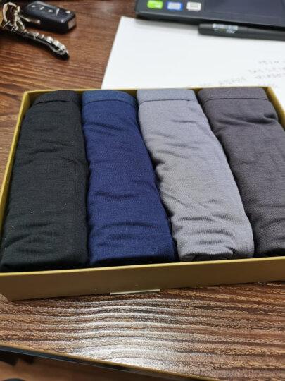 七匹狼男士内裤男平角裤中腰兰精粘纤透气平角内裤 4条装 7001-4B XL 晒单图