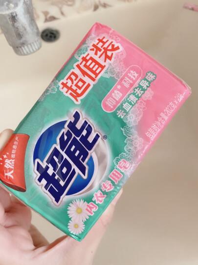 超能 婴幼儿专用洗衣皂120g(宝宝专研配方)肥皂 不添加荧光剂漂白剂 温和不刺激 去奶渍尿渍 晒单图