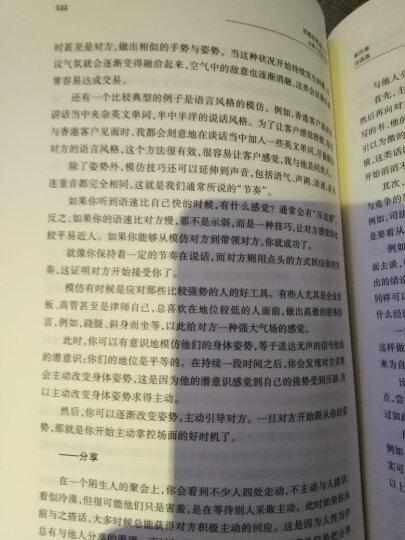 正版 思维的笔迹(上):法律人成长之道 9787511842909 晒单图