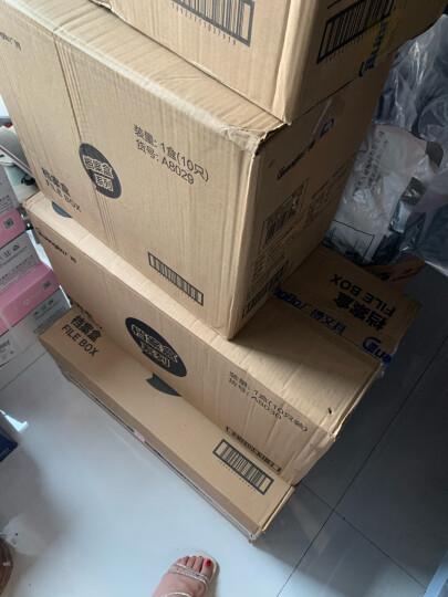 天章办公(TANGO)棉纸双面胶带强力办公学生双面胶12mm*10y(9.1米/卷)24卷/袋/纸胶带 晒单图