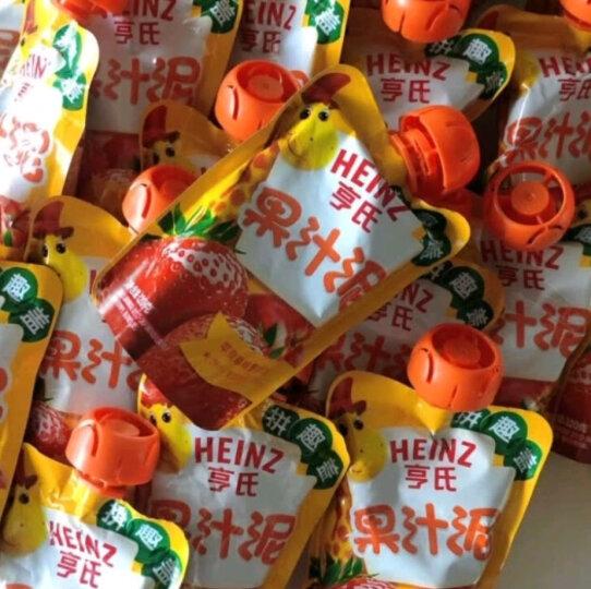 亨氏 (Heinz) 4段 婴幼儿辅食 宝宝零食 苹果蓝莓紫胡萝卜紫薯 乐维滋婴儿果泥120g(1-3岁适用) 晒单图