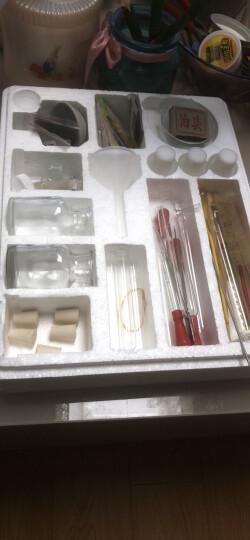 微型化学实验箱化学实验玻璃器材化学药品化学实验试剂化学器材 晒单图