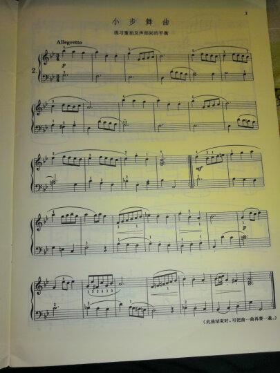 莱蒙钢琴练习曲(作品37) 晒单图