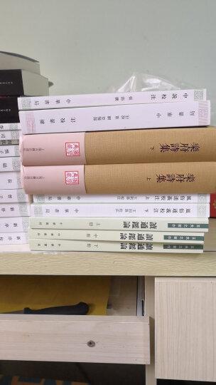 国学典藏:长生殿 晒单图