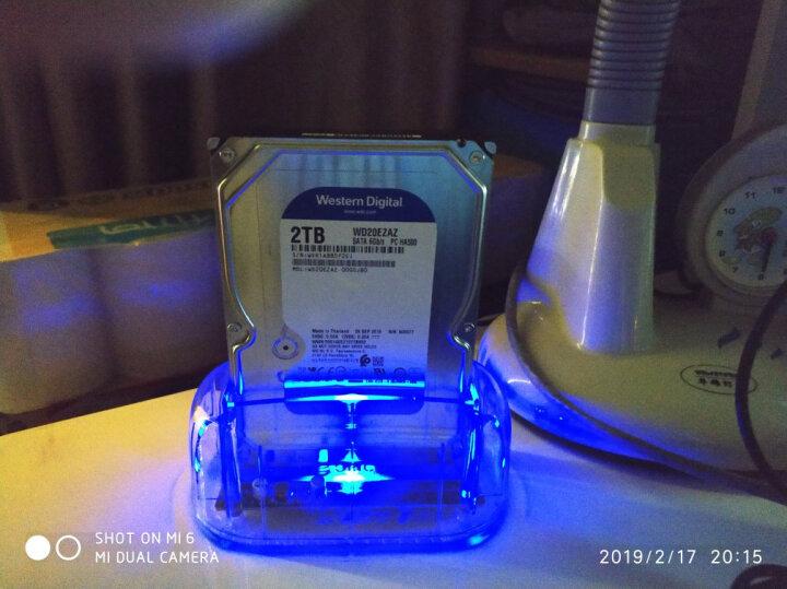 奥睿科(ORICO) PHP-35 3.5英寸硬盘保护盒五色彩台式硬盘防震收纳包pp盒 青色 晒单图