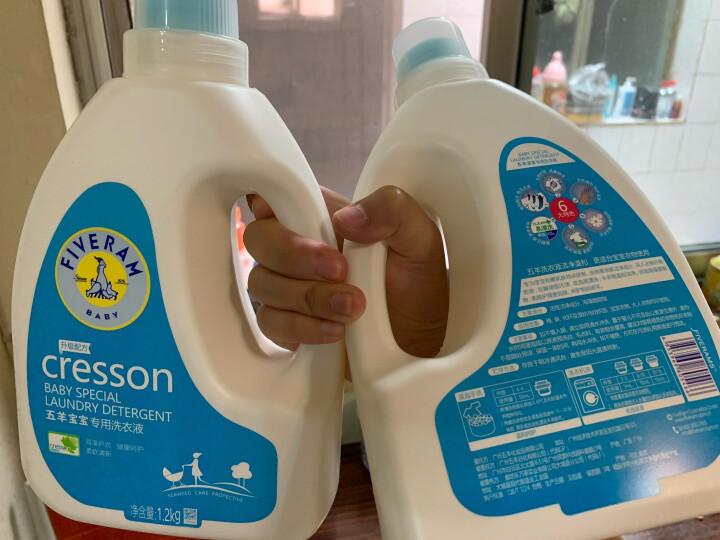 五羊(FIVERAMS)宝宝专用洗衣液1.2kg×3瓶 儿童洗衣液 内衣洗衣液 手洗洗衣液 新生儿洗衣液特惠套装 晒单图