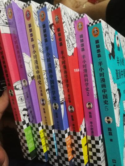 富甲美国:沃尔玛创始人山姆·沃尔顿自传(一本被雷军、俞敏洪、刘强东翻烂了的书!) 晒单图
