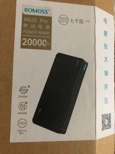 罗马仕(ROMOSS)WA20Type-C双向18WPD快充充电宝20000毫安时大容量移动电源适用于苹果华为小米switch黑色 晒单图