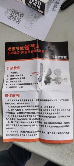 上海松勒(SOONREE)氩弧焊机减压阀 氩气表 氩气减压表 亚气瓶减压器 省气节气阀门 全铜三防节能氩气表 晒单图