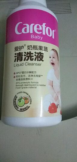爱护奶瓶果蔬清洗液 500ML(泵装)宝宝奶瓶清洗剂婴儿洗碗液配洗碗机 伸缩装300ml 晒单图