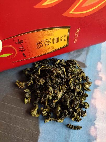 一杯香茶叶安溪特产铁观音特级礼盒装4盒共500克2020新茶乌龙茶清香型散装春茶 晒单图