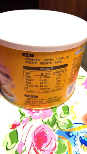贝因美(Beingmate)全能优+原味猪肉酥 120g 儿童零食 辅食肉酥  肉酥≠肉松 晒单图