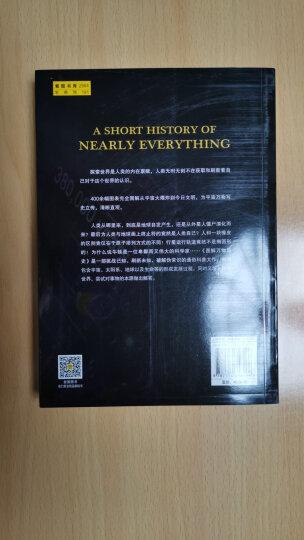 图解万物简史+图解时间简史(套装共2册) 晒单图