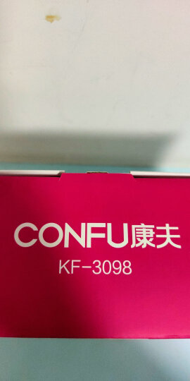 康夫(CONFU)电吹风机家用 KF-3098大功率吹风机2200W家用吹风筒 晒单图