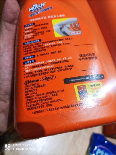 威猛先生 洁厕灵 柠檬草香 四包装 750g*4 洁厕液 洁厕剂 马桶厕所清洁剂 洁厕宝 去异味 洁厕神器 除垢 去渍 晒单图