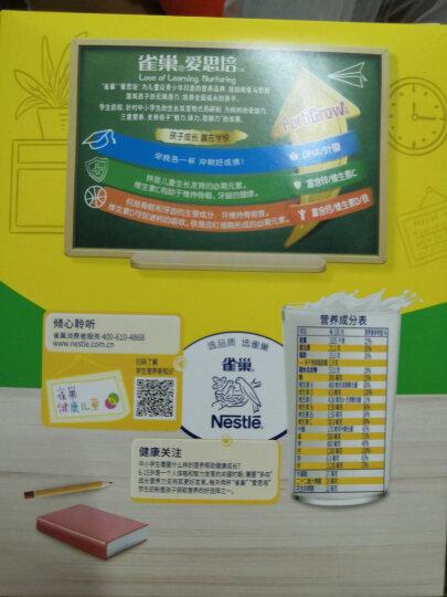 雀巢(Nestle) 学生奶粉 6-15岁 爱思培 青少年 优质奶源  独立包装 盒装400g(新老包装随机发货) 晒单图