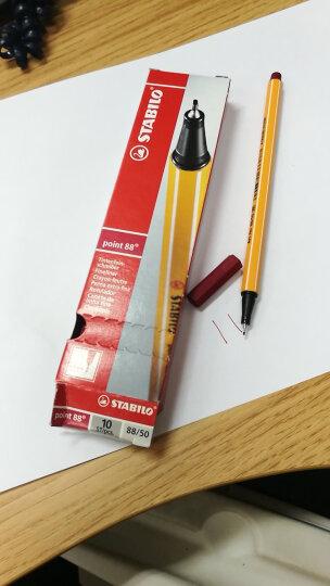 思笔乐(STABILO) 德国思笔乐乐点88纤细笔 彩色水笔 纤维头0.4mm 50-深红 一盒装10支 晒单图