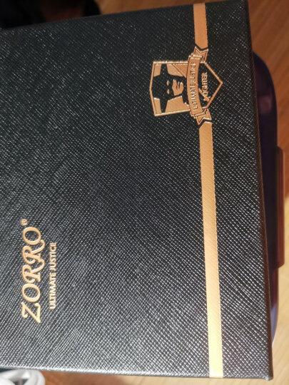 佐罗ZORRO打火机煤油防风火机 复古全铜雕刻火机star烟具礼物 大般若心经 晒单图